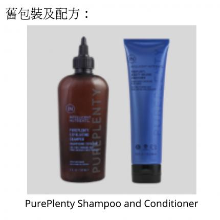 pureplenty-shampoo conditioner (old)